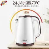 電熱水壺 便攜旅行電熱水杯煮粥加熱燒水壺旅游110v-220v 快速出貨