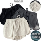 EASON SHOP(GW8140)韓版...