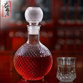 六宜居 玻璃紅酒瓶醒酒器洋酒瓶分酒器葡萄酒空瓶儲酒具套裝家用開學季,88折下殺