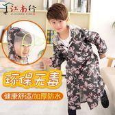 國小防潑水幼稚園兒童雨衣帶書包位厚雨披男童女童男孩女孩秋季上新