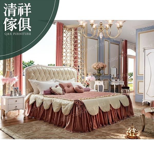 【新竹清祥家具】EBB-06BB01-小英式新古典珍珠白五呎床架