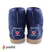 Paidal經典小P熊及踝短筒雪靴-華麗藍