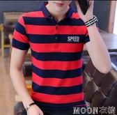 衫男長袖T恤秋季新款純棉體恤有帶領打底秋裝條紋衣服潮 moon衣櫥