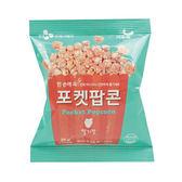 韓國 CJ Freshway 草莓爆米花 25g【櫻桃飾品】【26884】