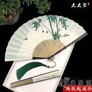7寸中國風扇子折扇復古風男女漢服夏季隨身折疊扇子古典棉麻竹扇 小時光生活館