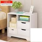 床頭櫃 置物架簡約現代小型床邊桌臥室經濟...