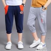 男童七分褲夏薄款寬鬆韓版中大童兒童褲子洋氣2020新款男孩短褲棉【小艾新品】