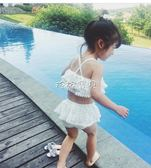 女童泳裝 兒童泳衣女孩韓版公主蕾絲女童中小童分體比基尼寶寶裙式度假泳裝 珍妮寶貝