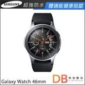 Samsung Galaxy Watch 46mm (藍牙) 智慧型手錶(R800)(6期0利率)-送原廠錶帶+玻璃貼+保溫杯