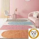 地毯客廳北歐臥室長方形床邊毛毯子【小獅子】