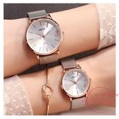 情侶對錶 新品情侶手錶一對正韓學生簡約1314非機械錶男女士網鋼帶 【快速出貨】