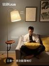 北歐釣魚無線充電落地燈茶幾客廳臥室床頭多功能美式輕奢立式臺燈 宜品