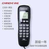 大鈴聲中諾免電池固定電話機家用客房壁掛式來電顯示迷你小型分機 快速出貨