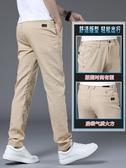 速乾褲 夏季超薄款男士休閒褲冰絲夏天直筒寬鬆百搭速干運動褲長褲子男裝 漫步雲端