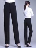 西裝褲春夏職業上班垂感顯瘦西褲女直筒高腰寬鬆小腳褲黑色工作褲 伊蘿 99免運
