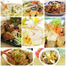年菜預購【高興宴】素人上菜-富貴團圓年菜超值宴(8道菜組合)