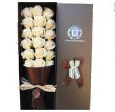 禮物香皂玫瑰花520母親節束仿真假花生日禮物女生浪漫肥束禮盒 愛麗絲精品