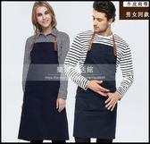 韓版時尚牛皮圍裙交叉背帶式中長款圍腰男女廚房餐廳掛脖定制logoLG-882219