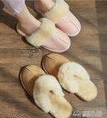居家拖鞋棉拖鞋女冬室內居家厚底冬季毛毛保暖厚底棉拖情侶家用加絨月子鞋  夢想生活家