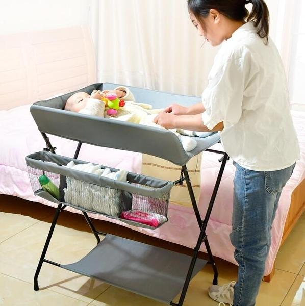 尿布台 折疊尿布台兒童護理台多功能寶寶洗澡按摩撫觸台兒童換尿布台收納【快速出貨八折下殺】