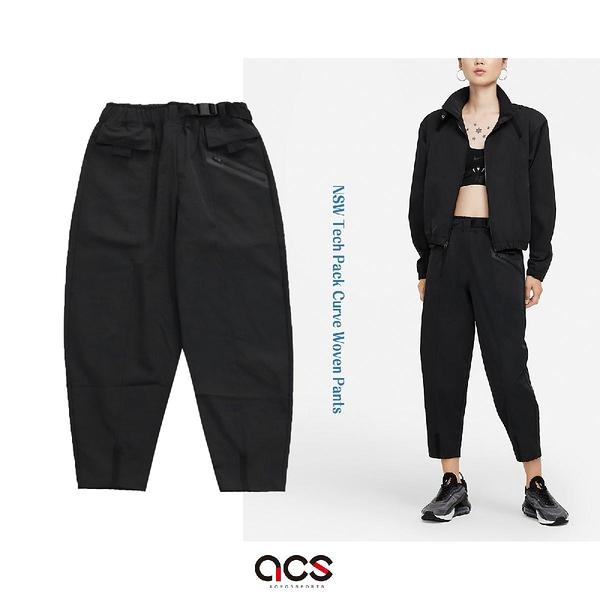 Nike 長褲 NSW Tech Pack Curve Woven Pants 黑 白 女款 運動休閒 【ACS】 DD4617-010