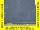 二手書博民逛書店民國時期罕見英文卡片 一盒Y14134