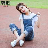 小清新牛仔背帶褲女新款寬鬆韓版學生可愛學院風九分褲夏 GB5276『M&G大尺碼』