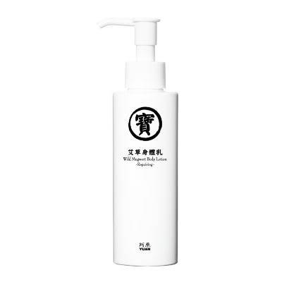 【阿原肥皂】艾草身體乳150ml-寶寶抗敏