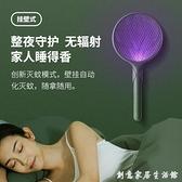 電蚊拍充電式家用超強小米滅蚊燈二合一滅蚊打蚊子拍電蒼蠅拍神器 創意家居生活館