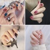 泫雅同款ins風指甲貼片指甲貼紙持久美甲貼紙可穿戴飾品美甲成品