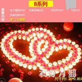LED創意電子蠟燭浪漫生日布置求愛表白蠟燭告白愛心 WD2515【衣好月圓】TW