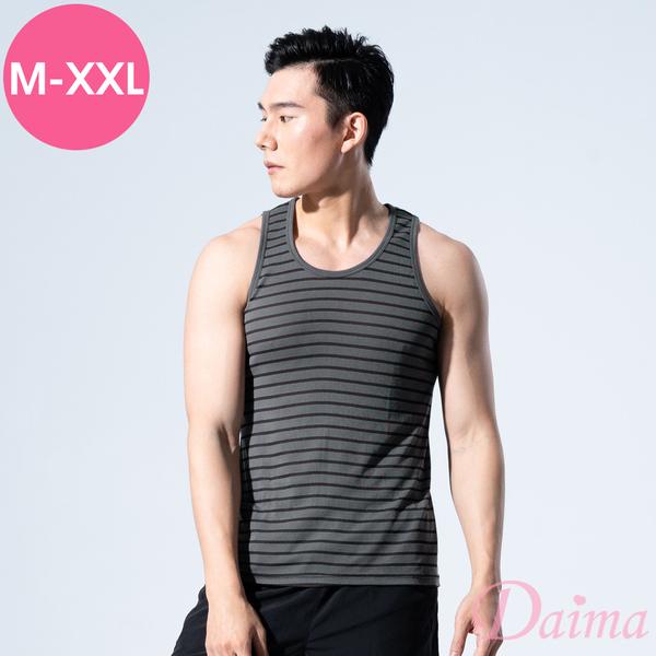 (M~XXL)MIT竹炭條紋衫極致型男排汗背心_灰色【Daima黛瑪】