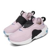 Nike 休閒鞋 React Presto Extreme PS 粉紅 黃 童鞋 中童鞋 無鞋帶設計 運動鞋 【PUMP306】 CD6885-500