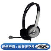 [富廉網] 【INTOPIC】簡易型耳機麥克風 JAZZ-218