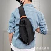 單肩包斜跨包胸包男士包包斜挎男包多功能防水運動小背包 QX4586 『愛尚生活館』