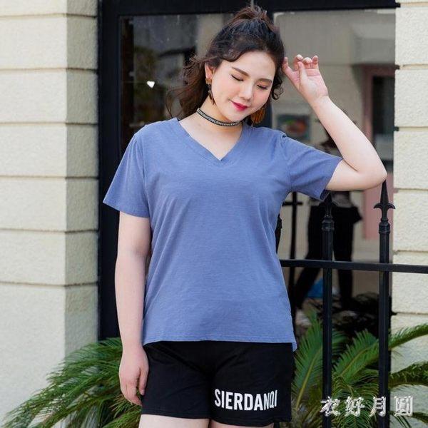 女短t恤 夏季寬鬆V領打底衫加肥加大胖人竹節棉短袖上衣 EY6460 【衣好月圓】