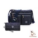 B.S.D.S冰山袋鼠 - 楓糖瑪芝 - 多夾層皺褶斜背包+零錢包2件組 - 幾何藍【5035-1B】