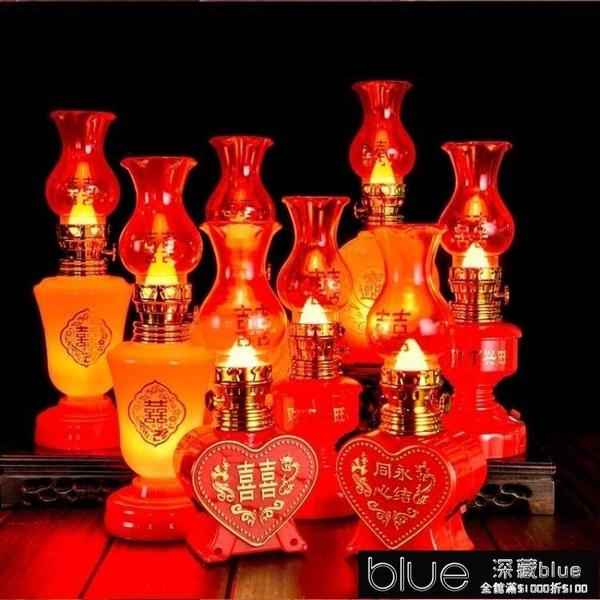 LED蠟燭燈 結婚婚房創意用品LED電子蠟燭燈洞房花燭婚慶電蠟燭浪漫全國