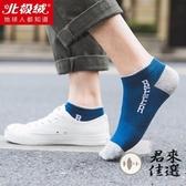 10雙 襪子男短襪夏季薄款男士船襪吸汗低幫純運動棉襪夏【君來佳選】