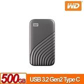 WD 威騰 My Passport SSD 外接固態硬碟 500GB(灰)