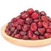 菓然幸福-蔓越莓干【五包優惠】