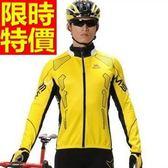 自行車衣 男款單車服-(單上衣)秋冬防風保暖長袖5色65f14[時尚巴黎]