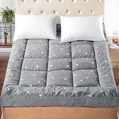 榻榻米床墊學生宿舍單人1.5m床墊床褥可折疊床墊加厚1.2m1.8m床墊 米蘭街頭 igo