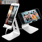 手機支架多功能床頭創意手機支架懶人桌面充電底座架支撐蘋果托架固定架子【618好康八折】