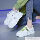 網面透氣小白鞋女鞋2020年新款春季百搭白鞋春秋單鞋夏季薄款鞋子  韓慕精品