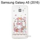 Hello Kitty 彩鑽透明軟殼 [花園] Samsung A510Y Galaxy A5 (2016)【三麗鷗正版授權】