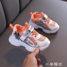 兒童鞋子女童運動鞋老爹鞋2020秋季新款百搭寶寶透氣1-5歲5女童鞋  一米陽光