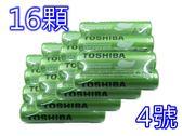 全館免運費【電池天地】TOSHIBA東芝無鉛綠碳鋅電池AAA 4號 16顆