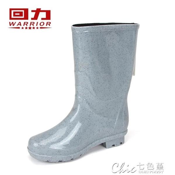 雨鞋 回力中筒雨鞋女款冬季防滑平底高筒雨靴時尚水鞋女士防水水靴膠鞋秒殺價 【全館免運】