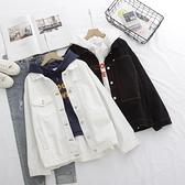白色牛仔外套女原宿風春秋2021年新款韓版寬鬆BF百搭休閒夾克上衣 初色家居館